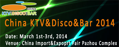 China-KTV&Disco&Bar-2014