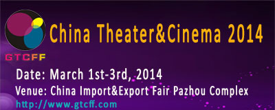 China-Theater&Cinema-2014