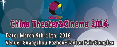 China-Theater&Cinema-2016