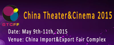 China-Theater&Cinema-2015