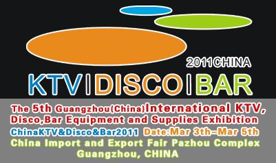 China KTV Disco&Bar 2011